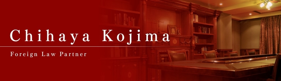 Chihaya Kojima